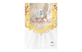FRIENVITA Milk  Tea Royal Blend Facial Mask Sheet 1