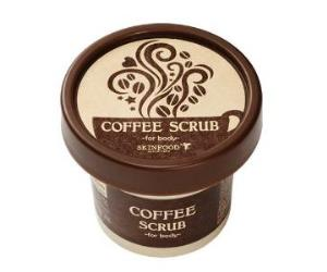 مقشر القهوه من سكن فود