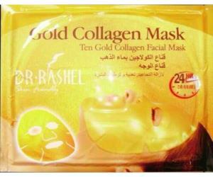 قناع الذهب بالكولاجين لترطيب وتغذية البشرة وازالة التجاعيد mask gold