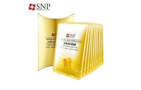 SNP, قناع أمبول كولاجين ذهبي، 10اقنعه ،  (25 مل) لكل قناع
