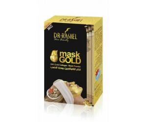 قناع بودرة الذهب والكولاجين والكافيار mask gold dr rashel