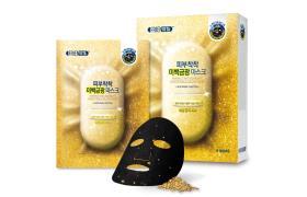 مجموعة (10) أقنعة الذهب وفيتامين سي لتبييض الوجه