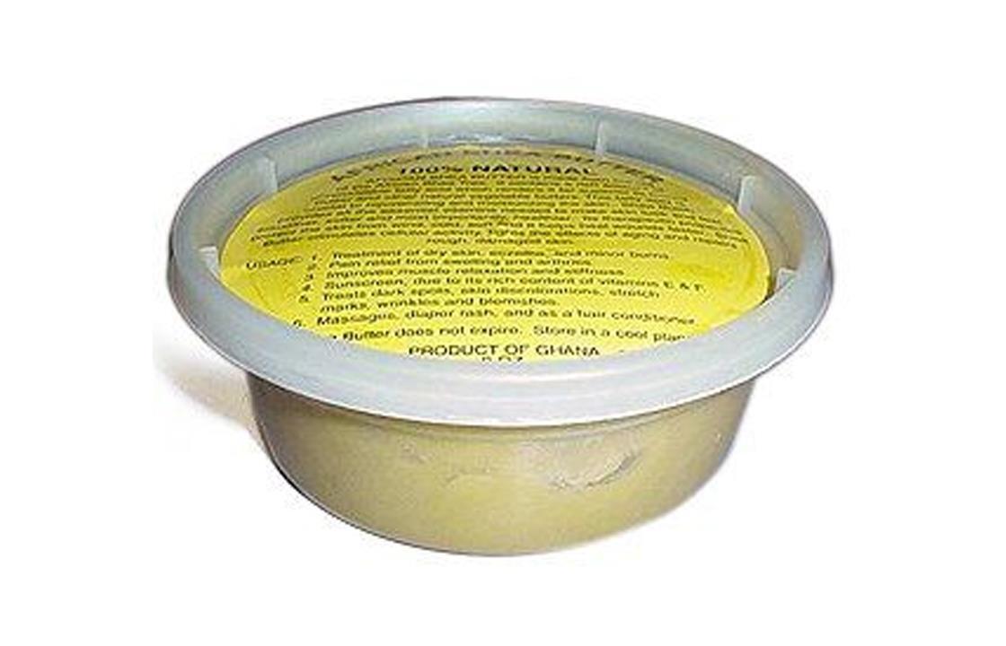 زبدة شيا خام صفراء 225 جرام الشيا