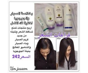 مجموعة جوجوبا لمنع تساقط الشعر