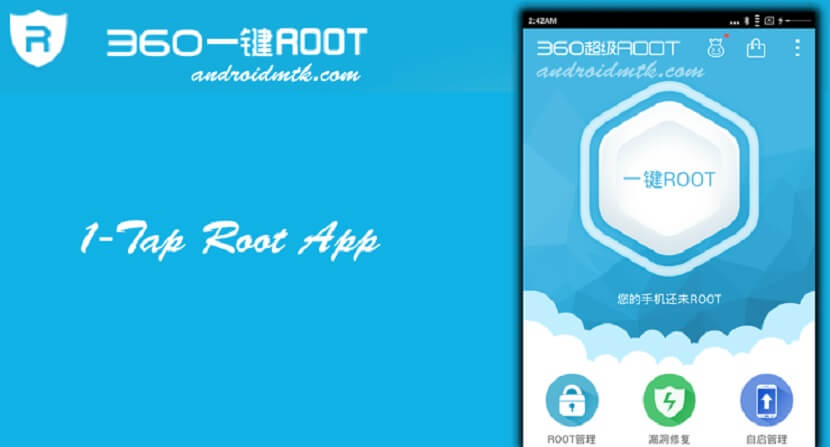 360 Root Apk Free Download with Root Access, Pre Installed, and Remove Cache