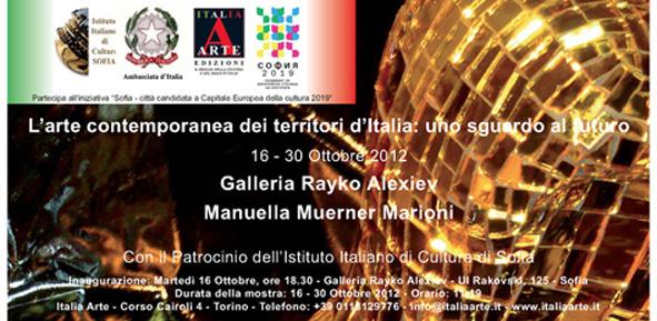 L'Arte Contemporanea dei territori d'Italia