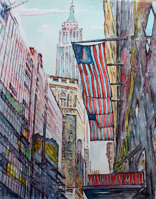 Manhattan Watercolor, pen. 27x35 cm