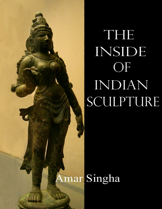 The Inside of Indian Sculpture
