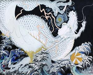HOJUN NISHISHITA