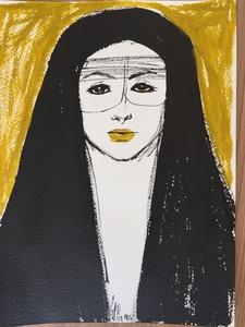 mariam aljumah