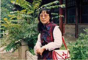 Yinghong Shang