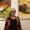 Trudy Kubler