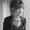 Nina (Nadine Pillet)