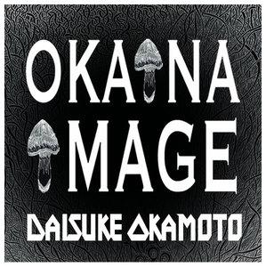Daisuke Okamoto