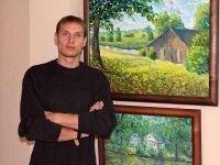 Valery Rybakow