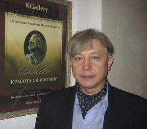 Aleksander Fesechko