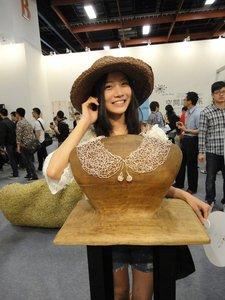 MANIHOO Chang