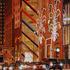 5e Avenue, New-York