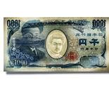 JAPAN 1000 YEN, 2004