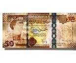 LIBYEN 50 DINARS, 2008