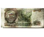 RUSSLAND 1000 RUBEL, 1993