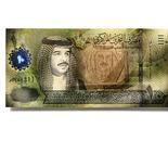 BAHRAIN 10 DINAR, 2008