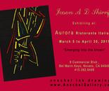 Anschel Ink Drawing exhibit spring 2011