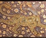 Mosaico esfinge.