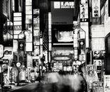 Martin Stavars Tokyo 01