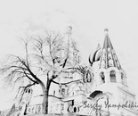 Handmade Moscow #10