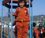 Yan Qing Playground
