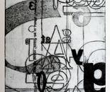 Typo Sketch Osinger