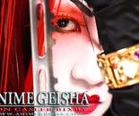 Anime Geisha No. 6