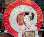 Kyoto maiko