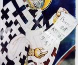 The Melismos, Fresco - 1992   Oil on Paper, 23/32 cm