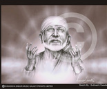 Shiri Sai Baba