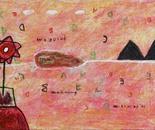 boy alkaf, meaning, 599 x 404 mm, acrylic on canvas, 2012