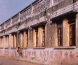 Schoolhouse , Pearl River, 1991.
