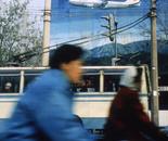 Beijing, China, 1991.