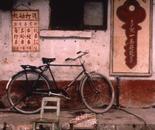 Hangzhou, China, 1991.