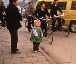 Suzhou, China, 1991.