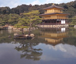 Golden Pavilion [H]