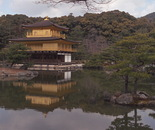 Golden Pavilion [V]