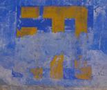 Blue Wall 4