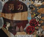 Sabotage - Zul Albani