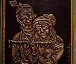 Rasha krishna