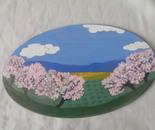Door-plate. For sale.