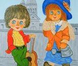LG 0272 - Carnevale di bambini - olio su tela - cm. 30x40