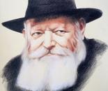 Portrait of Menachem Mendel Schneerson, Lubavitcher Rebbe