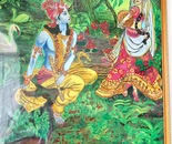"""Krishna Radha"""
